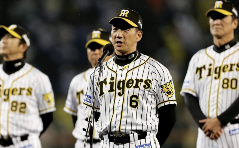 Coronavirus has been spread among Hanshin Tigers – Baseball team